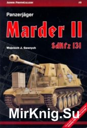 Armor PhotoGallery 09 - Panzerjager Marder II SdKfz 131