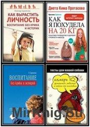 Сурженко Л, Сурженко Я. - Собрание сочинений (7 книг)