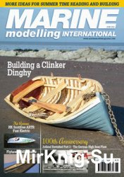 Marine Modelling International 2016-06