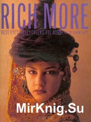 Rich More №40