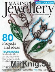 Making Jewellery – July 2016