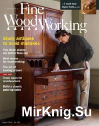 Fine Woodworking №255 2016