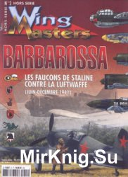 Barbarossa (Wing Masters Hors-Serie №2)