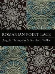 Romanian Point Lace - 2003