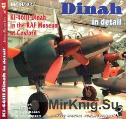 Ki-46III Dinah in detail (WWP Red Special Museum Line №41)
