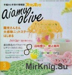 Aiamu Olive №3 (336)