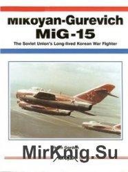 Mikoyan-Gurevich MIG-15 (AeroFax)