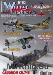 Wing Masters №83