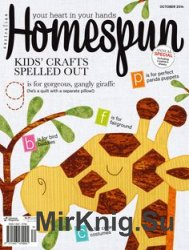 Australian Homespun OCTOBER 2014 No. 137 (Vol. 15.10)