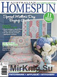 Australian Homespun №119 Vol 14.4  2013