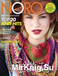 Noro Knitting magazine Issue 5 2014