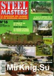 Steel Masters №16