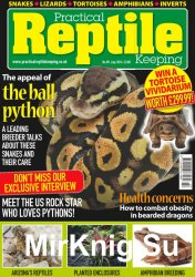 Practical Reptile Keeping July 2016