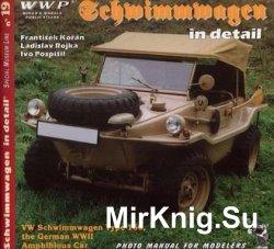 Schwimmwagen in detail (WWP Red Special Museum Line №19)