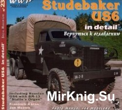 Studebaker US6 in detail (WWP Red Special Museum Line №23)