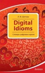 Digital Idioms