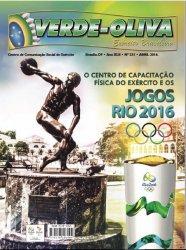 Revista Verde-Oliva №231