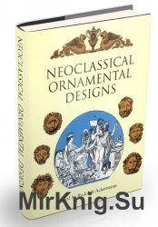 Neoclassical Ornamental Designs