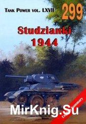 Studzianki 1944 (Wydawnictwo Militaria 299)