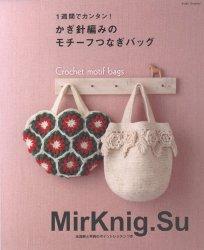 Crochet Motif Bags