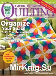 American Patchwork & Quilting №138 2016