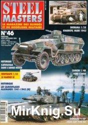 Steel Masters №46