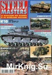 Steel Masters №10