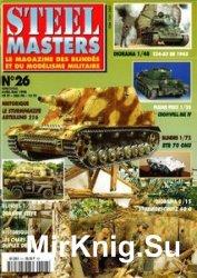 Steel Masters №26
