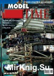 Model Time №239 (2016-06)