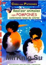 Realizar Animales con Pompones Combinando Lanas de Colores