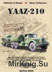 YAAZ-210 (Russian Motor Books: Vehicles in Russia 51)
