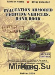 Evacuation Armored Fighting Vehicles: Handbook (Russian Motor Books: Tanks in Russia 16)