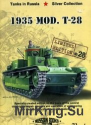 1935 Mod. T-28 (Russian Motor Books: Tanks in Russia 28)