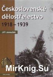 Ceskoslovenske Delostrelectvo 1918-1939