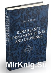Renaissance Ornament Prints and Drawings