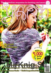 Yarn Magazine Issue 12