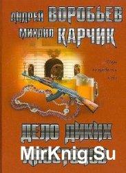 Серия- Детектив-клуб (11 книг)
