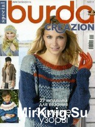 Burda. Creazion №5 2015