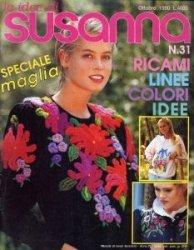 Le idee di Susanna speciale maglia №31 1990