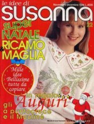 Le idee di Susanna  №22 1989