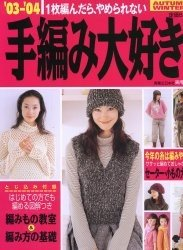 Trends stylish knit 2003-2004 Autumn-Winter.