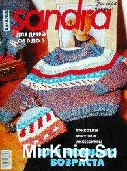 Sandra Экстра - выпуск №135 2004