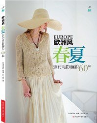European style spring and summer fashion sweaters -2013