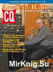 CQ Amateur Radio №1 2016