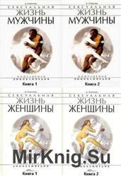 Популярная энциклопедия АСТ. Сборник (4 книги)