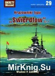 Krazowniki typu Swierdlow cz.1 - Okrety Wojenne Specjalne 29