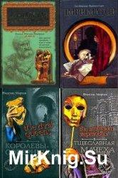 Серия - Исторический детектив (АСТ) (11 томов)