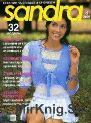 Sandra - вязание №8 2005
