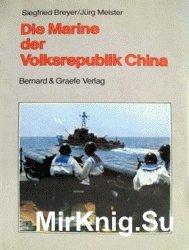 Die Marine der Volksrepublik China