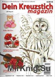 Dein Kreuzstich Magazin №4 2016